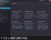 Ashampoo WinOptimizer Portable 17.00.23 FoxxApp