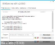 KMSonline 2.08 Portable by Ratiborus (x86-x64) (2019) =Rus/Eng=