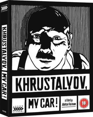 Хрусталёв, машину! (1998) Blu-ray 1080p | US Transfer