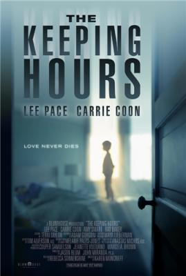 Останься со мной / The Keeping Hours (2017) WEB-DL 1080p | Лицензия