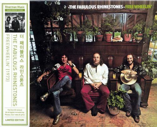 The Fabulous Rhinestones - Freewheelin' (1973; 2011 Japan)