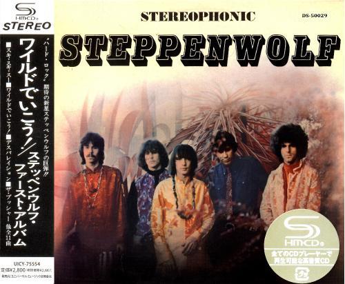 Steppenwolf - Steppenwolf (1968; 2013 Japan)