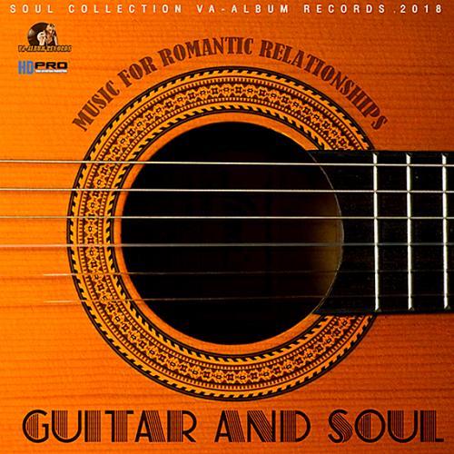 Guitar And Soul (2019)