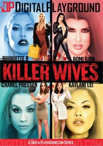 Killer Wives (2019)