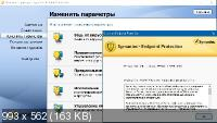 Symantec Endpoint Protection 14.2.3335.1000 Final + Clients