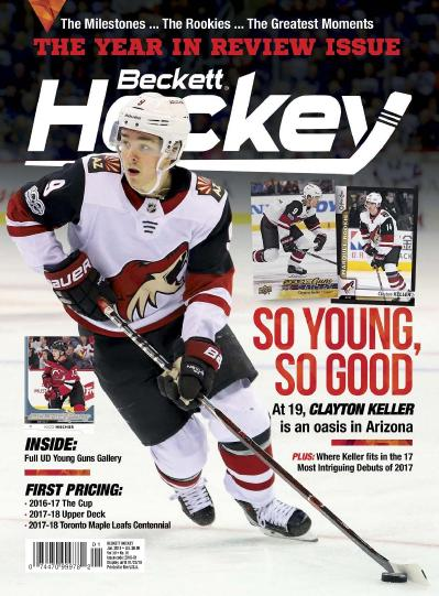 Beckett Hockey  January (2018)
