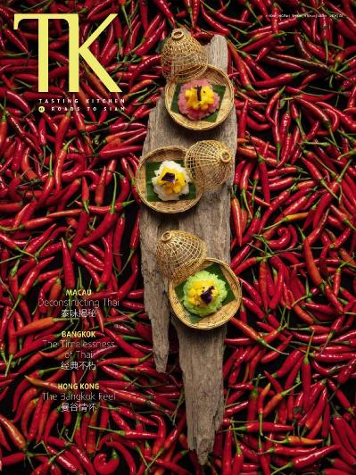 TK Tasting Kitchen - Issue 41 (2019)