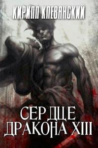 http://i109.fastpic.ru/thumb/2019/0527/2b/1f42adc58e44c496637e07c2ca5b572b.jpeg