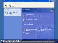 Acronis 2k10 UltraPack 7.22.1