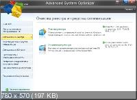 Advanced System Optimizer 3.9.3645.17962 Final